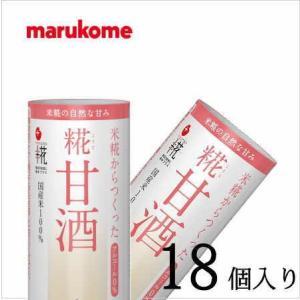 マルコメ プラス糀 糀甘酒 125ml×18本|nomimon