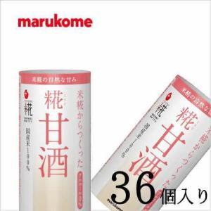 マルコメ プラス糀 糀甘酒 125ml×36本|nomimon