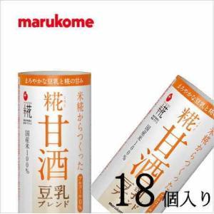 マルコメ プラス糀 糀甘酒豆乳ブレンド 125ml×18本|nomimon