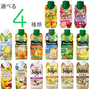 ◆商品内容   ・野菜生活100 Smoothie 豆乳バナナMix  賞味期限 (メーカー製造日よ...