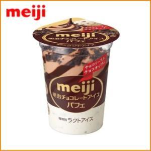 明治 チョコレートアイスパフェ 185ml×20個入り|nomimon