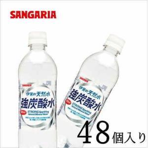 サンガリア 伊賀の天然水 強炭酸水 500ml×48本入り|nomimon