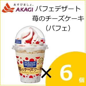 ◆商品説明 大ボリュームだけど、食べ飽きない季節限定、パフェCC。1層目はミルククリーム、2層目はチ...