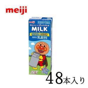 明治 それいけアンパンマンの北海道牛乳 200ml×48本|nomimon