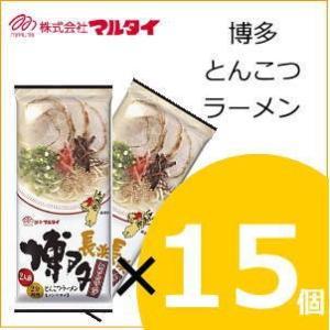 マルタイ 博多とんこつラーメン 185g(めん146g)×15個|nomimon