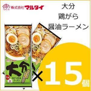 マルタイ 大分鶏がら醤油ラーメン 214g(めん146g)×15個|nomimon