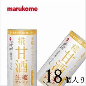マルコメ プラス糀 糀甘酒生姜ブレンド 125ml×18本|nomimon