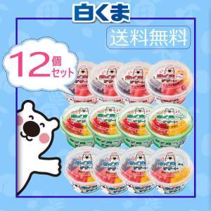 白くまデザート12個セット 練乳・いちご・ミルクセーキ各4個
