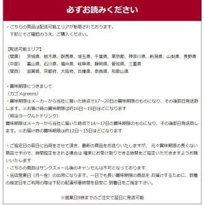 明治 ヨーグルトドリンク カゴメグリーンズ 選べる24本|nomimon|06