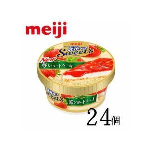 明治 エッセルスーパーカップSweet's 苺ショートケーキ 172ml×24個入り|nomimon
