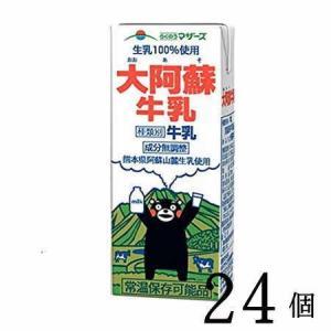 らくのうマザーズ 大阿蘇牛乳 200ml×24本入り nomimon
