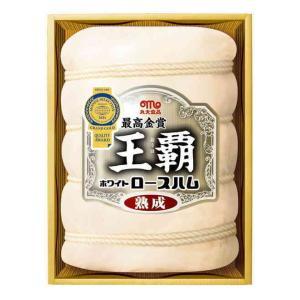 お中元 丸大食品 ハム 王覇(HA-501)|nomimon