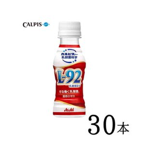 カルピス 守る働く乳酸菌 L-92乳酸菌 ペット 100ml ×30本|nomimon