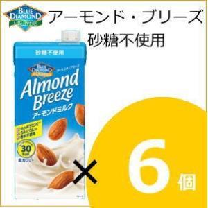 BLUE DIAMOND GROWERS アーモンド・ブリーズ 砂糖不使用 1L×6個