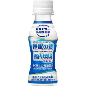 カルピス 届く強さの乳酸菌 プレミアムガセリ菌 ペット 100ml ×30本|nomimon