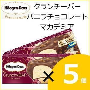 商品説明 甘く香り豊かなバニラアイスクリームをマカデミアナッツをふんだんにちりばめたパリッと分厚いミ...