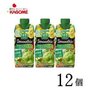 野菜生活100 smoothie スムージー グリーンスムージーMix 330ml ×12本|nomimon