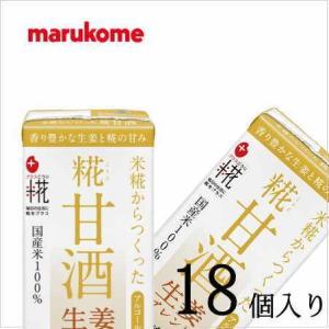 マルコメ プラス糀 糀甘酒LL 生姜 125ml×18個|nomimon