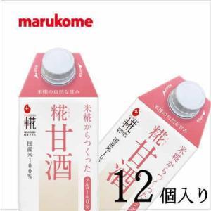 マルコメ プラス糀 糀甘酒LL 500ml×12個|nomimon