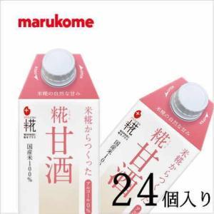マルコメ プラス糀 糀甘酒LL 500ml×24個|nomimon