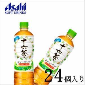 アサヒ 十六茶 PET630ml×24本 nomimon