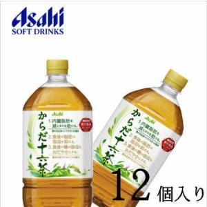 アサヒ からだ十六茶 PET1L×12本|nomimon