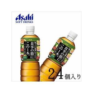 アサヒ 食事の脂にこの1本。緑茶ブレンド PET600ml×24本 nomimon