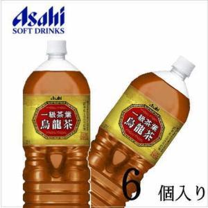 アサヒ 一級茶葉烏龍茶 PET2L×6本|nomimon