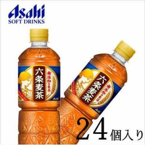 アサヒ 六条麦茶 PET660ml×24本 nomimon