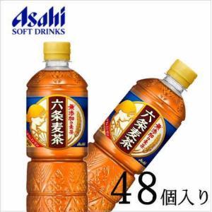 アサヒ 六条麦茶 PET660ml×48本 nomimon