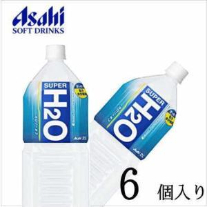 アサヒ スーパーH2O PET2L×6本|nomimon
