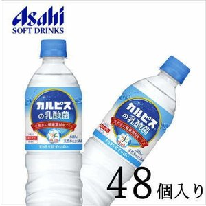 アサヒ おいしい水プラス カルピス の乳酸菌 PET600ml×48本|nomimon