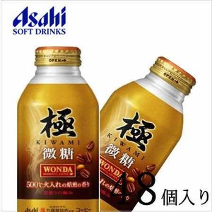 アサヒ ワンダ 極 微糖 ボトル缶 370g×48個|nomimon