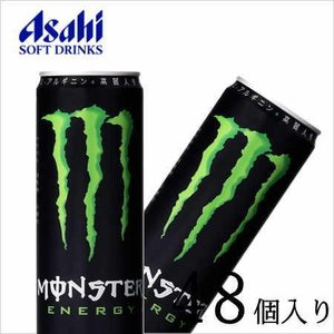 アサヒ モンスターエナジー 355g×48個|nomimon