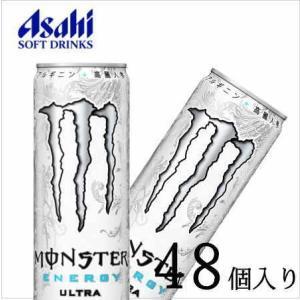 アサヒ モンスターウルトラ 355g×48個|nomimon