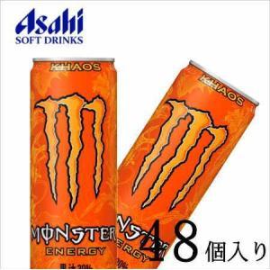 アサヒ モンスターカオス 355g×48個
