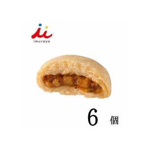 井村屋 ゴールドピザまん 6個 業務用 中華まん|nomimon