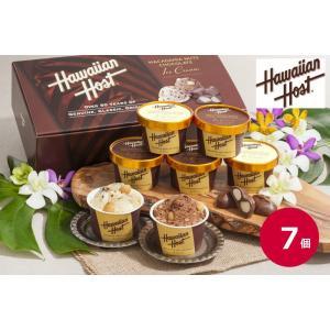 お中元 ギフト ハワイアンホースト マカデミアナッツチョコアイス A-HH 7個|nomimon