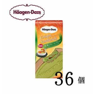 ハーゲンダッツ クリスピーサンド 抹茶のクレームブリュレ 36個|nomimon