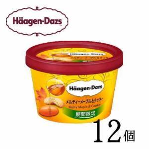 ハーゲンダッツ ミニカップ メルティーメープル&クッキー 12個