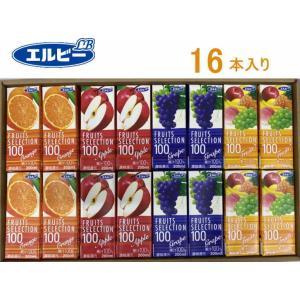 お年賀 エルビー果汁100%フルーツセレクション16本セット