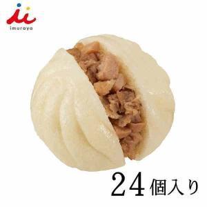 冷凍食品 井村屋 熟成生地の本格肉まん 24個入り 業務用 中華まん
