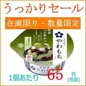 うっかりセール 井村屋 やわもちアイス 抹茶つぶあんカップ 18個入り井村屋 訳あり 在庫処分品 |nomimon