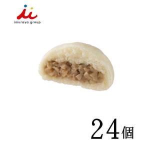 【訳あり】井村屋 肉まん 24個入り 業務用  中華まん 賞味期限2019年4月24日