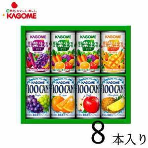 カゴメ フルーツ+野菜飲料ギフト 8本入り KSR-10N|nomimon