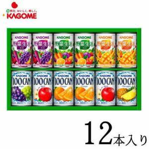 カゴメ フルーツ+野菜飲料ギフト 12本入り KSR-15N|nomimon