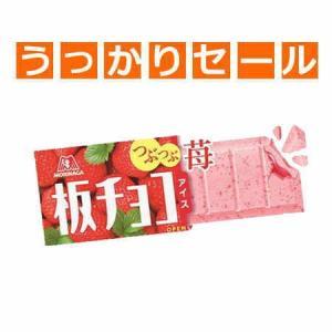 うっかりセール 森永製菓 板チョコアイス つぶつぶ苺 30個 訳あり 在庫処分品|nomimon