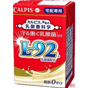 カルピス 守る働く乳酸菌 L-92乳酸菌 紙パック L92 l92  125ml ×30本