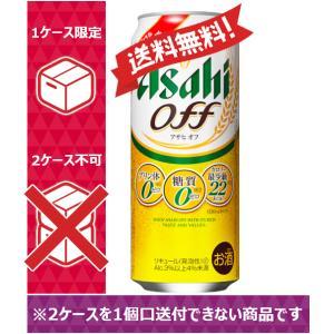 【送料無料】アサヒ 新ジャンル・第3ビール オフ 500ml 24缶入 1ケース(24本) 2ケース...