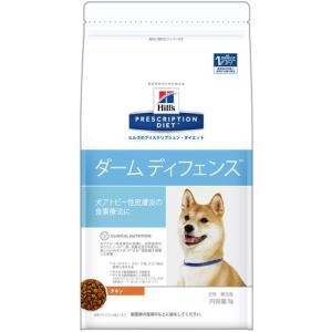 ヒルズ ダームディフェンス 犬用 アトピーケア 3kg...